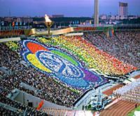 XII Всемирный фестиваль молодёжи и студентов. Москва. 1985 год.