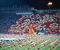 Торжественная церемония. XII Всемирный фестиваль м