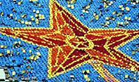 XII Всемирный фестиваль молодёжи и студентов. Моск