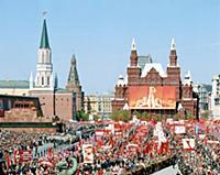 Первомайская демонстрация в Москве, 1975 год.