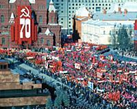 Парад в честь 70-летия Октябрьской революции. Москва, 1987 год.