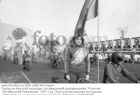 Парад на Красной площади, посвященный празднованию 70-летия  Октябрьской Революции. 1987 год. (При использовании материала обязательно указание автора: Альберт Либерман / FOTODOM)