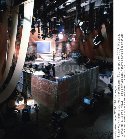 За кулисами центрального телевидения Гостелерадио СССР. Москва, Останкино. 1980-е годы. (При использовании материала обязательно указание автора: Альберт Либерман / FOTODOM)