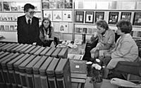 Московская международная книжная выставка-ярмарка.