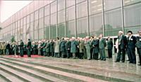 Открытие.  Московская международная книжная выстав