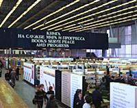 Общий вид.  Московская международная книжная выста