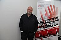 2-й кинофестиваль «Московская премьера»