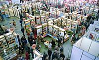 Московская международная книжная выставка-ярмарка. ВДНХ, Москва. 1979-1983 годы.