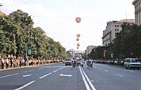 Украинская ССР. Эстафета олимпийского огня XXII ле