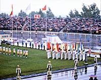 РСФСР. Эстафета олимпийского огня XXII летних Олим