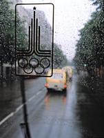 Сопровождение и организационные моменты. Эстафета олимпийского огня в преддверии игр в Москве. 1980 год