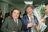 Евгений Хорошевцев, Юрий Энтин.