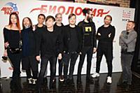 Группа «Би-2». Премьера музыкального реалити-шоу «