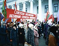 175 лет Казанскому государственному университету. Казань. 1979 год.