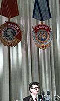 На трибуне ректор Казанского университета А.И. Кон