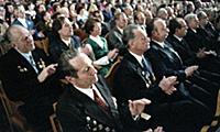Торжественное заседание по случаю награждения унив