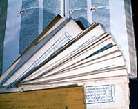 Тибетский ксилограф. Отдел редких книг и рукописей