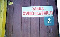 Байкало-Амурская магистраль. Восточный участок. 19
