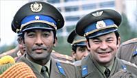 Звёздный городок. Московская область. 1979-1981 годы.