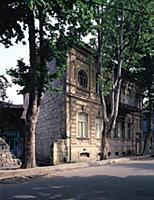 Виды Грузии. 1980 - 1985 годы.  (При использовании