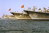 Военно-морской флот СССР. 1977 год.
