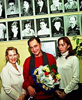 Алевтина Константинова, Владимир Коренев, Ирина Ко