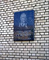 Жуков Георгий Константинович. Маршал Советского Со