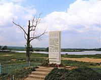 Калужская область. Жуков Георгий Константинович. М