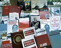 Книги-воспоминания Жукова Георгия Константиновича.