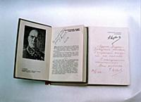 Калужская область, музей Жукова Георгия Константин