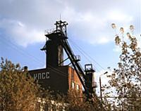 Во время Великой Отечественной войны шахтёры город