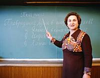 Образование. На земле Тульской. 1974-1980 годы.  (