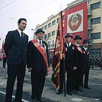 Первомай и советско-чехословацкая дружба. Тула. 1970-1980 гг.