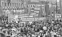 1 Мая Праздничная демонстрация. Город Тула. 1974 г