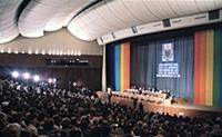 Международный конгресс Центросоюза СССР. Москва. 1980 год.
