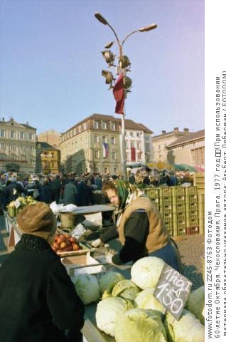 60-летие Октября. Чехословакия. Прага. 1977 год.  (При использовании материала обязательно указание автора: Альберт Либерман / FOTODOM)