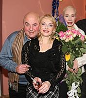 Владимир Долинский, Ирина Цывина, Татьяна Васильев