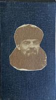 Фотографии из альбома  'Ильич', составленного Н.К.