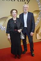 Татьяна Абрамова, Юрий Беляев. Церемония вручения