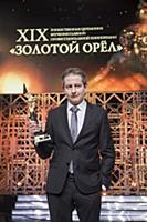 Андрей Зайцев. Церемония вручения Национальной кин