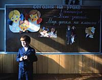 Образование. Куйбышев (Самара). 1985 год.  (При ис