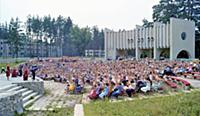 Пионерлагерь, отдых. Куйбышев (Самара). 1985 год.