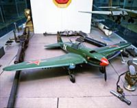 Самолет «Ил-2».Куйбышев (Самара). 1985 год.  (При