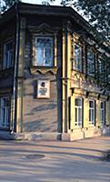Дом-музей В.И. Ленина. Куйбышев (Самара). 1985 год