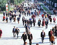 Труд. Куйбышев (Самара). 1985 год.  (При использов