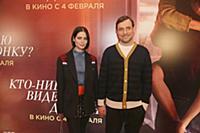 Юлия Снигирь, Евгений Цыганов. Премьера фильма «Кт