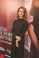 Виктория Исакова. Премьера фильма «Кто-нибудь виде