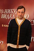 Евгений Цыганов. Премьера фильма «Кто-нибудь видел
