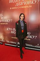 Юлия Снигирь. Премьера фильма «Кто-нибудь видел мо