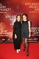 Виктория Исакова, Анна Чиповская. Премьера фильма